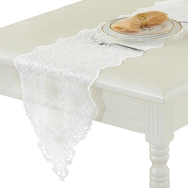 簡約歐式桌旗蕾絲布藝餐桌布茶幾旗裝飾巾
