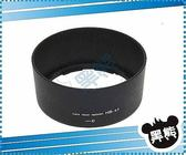 黑熊館 Nikon 專用 HB-47 HB47 遮光罩 AF-S 50mm f/1.4G AF-S 50mm f/1.8G 太陽罩 鏡頭遮光罩