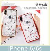 iPhone 6/6s (4.7吋) 繁花系列 手機殼 輕薄 PC電鍍 3D鐳雕 鑲鑽 加高保護鏡頭 透背 手機套 保護殼
