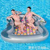 Bestway雙人浮排充氣浮床浮船水床沙灘墊水上氣墊·夏茉生活YTL
