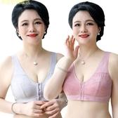 中年婦女內衣無鋼圈背心式老人胸罩中老年前扣文胸50歲美背媽媽款 現貨快出