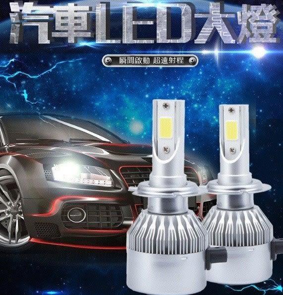 遠近LED大燈【半年保固】C6汽車大燈 機車大燈H4/SH1/H17霧燈(單顆)