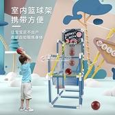 兒童籃球架室內可升降戶外家用幼兒園小皮球大號投籃框架男孩玩具 快速出貨 YYP