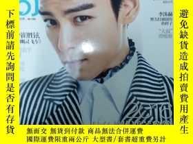 二手書博民逛書店時尚雜誌(2016年9月號罕見總第464期)封面-李洙赫Y250