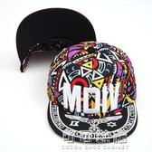 韓國MDIV棒球帽平沿帽街舞平檐涂鴉男女春嘻哈帽 交換禮物