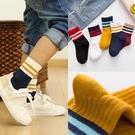5對裝兒童襪子 棉質男童女童秋冬保暖中筒襪