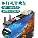 電視機頂盒置物架顯示器頂部免打孔靠牆窄路由器托架房間收納神器 「青木鋪子」