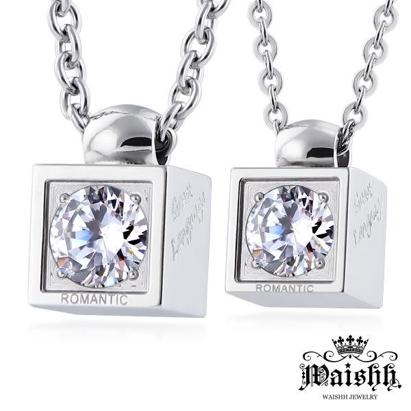 Waishh玩飾不恭【鑽石情人】珠寶白鋼項鍊/情侶對鍊【單鍊價】