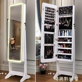 穿衣鏡子全身鏡女簡約現代ins網紅試衣壁掛鏡帶燈臥室家用落地鏡MBS「時尚彩紅屋」