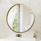 浴室鏡 鋁合金浴室鏡子衛生間化妝鏡壁掛鏡子廁所洗手間鏡子【直徑60公分】