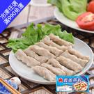 任-義美 燕餃(83g/10粒/盒)