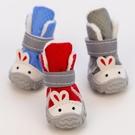 寵物鞋 新款寵物棉絨鞋橡膠底加絨保暖易穿脫泰迪魔術貼狗狗冬季鞋子【快速出貨八折搶購】