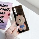 三星 Z Fold 3 手機殼 ZFold 2 保護殼 卡通 情侶小熊 超薄 防摔 保護套 矽膠套 手機套
