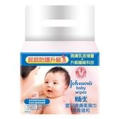 嬌生嬰兒護膚柔濕巾-無香溫和80片*2包【愛買】
