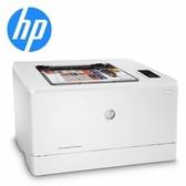HP Color LaserJet Pro MFP M254dw 雷射印表機(T6B60A)【登錄WMF刀具六件組附座】
