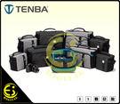 ES數位 天霸 Tenba Skyline 10 天際線 數位單眼 側背包 單肩包 相機包 單肩包 相機包 一機兩鏡