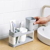 浴室用品 日式簡約風洗漱杯架套組 牙刷牙膏 【ZRV113】123ok