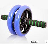 健腹輪腹肌輪腹部收腹輪健身器材家用鍛煉練腹肌滾輪鍵推輪滑輪