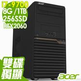 【現貨】ACER P30F6 i7-9700/8G/256SD+1TB/RTX2060 6G/500W/W10P 雙碟獨顯