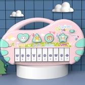 電子琴寶寶電子琴玩具兒童迷你鋼琴幼兒益智男可彈奏音樂小琴女孩0-1歲3LX 衣間迷你屋
