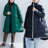 【韓國K.W.】(預購) 穿搭個性復古外套
