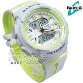 Baby-G BGA-240L-7A 熱愛慢跑運動 計時碼表 夜光 電子錶 女錶 灰藍x綠 BGA-240L-7ADR CASIO卡西歐
