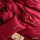 刺繡棉婚慶床包組大紅色新婚全棉結婚床上用品床單被套wl10702[3C環球數位館]