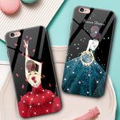 蘋果6splus手機殼iphone新女款6六6s矽膠6plus防摔plus6p夜光 雙12鉅惠 聖誕交換禮物