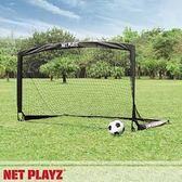 2018世足盃超值推-NET PLAYZ 2米便攜快裝足球門