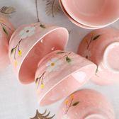 【新年鉅惠】碗家用吃飯4.5英寸10個只裝陶瓷碗套裝個性米飯碗雪花瓷日式餐具
