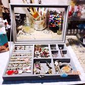 首飾盒首飾收納盒簡約透明小飾品發卡耳夾頭繩耳釘耳環多格收拾公主歐式