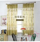 窗簾成品北歐書房小窗簾半遮光書房臥室陽台便宜布料短簾出租房