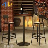 吧臺椅 吧臺椅實木歐式鐵藝酒吧椅吧凳現代簡約椅子 高腳凳 吧臺椅 igo夢藝家
