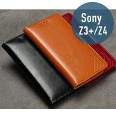SONY Xperia Z3+ / Z4 舍得二系列 側翻皮套 磁扣 插卡 支架 真皮 皮套 手機殼 保護殼 手機套