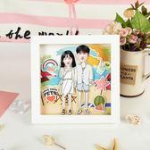 卡通DIY相框擺臺立體照片情侶閨蜜生日創意手工禮物