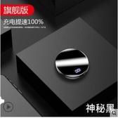 迷你行動電源20000毫安超薄小巧便攜大容量快充2A定制蘋果7行動電源 錢夫人