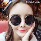 ToGetheR+【CE1051】韓風修飾臉型圓形鍍膜太陽眼鏡(四色)