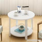 現代簡約小圓桌茶幾咖啡桌組裝簡易客廳沙發邊桌迷你邊幾茶桌 印象家品