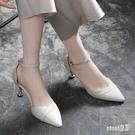 細跟單鞋包頭時裝大碼涼鞋女OL女鞋英倫風尖頭高跟鞋2020新款夏季 LR25824『Sweet家居』