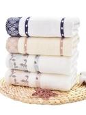 4條 純科毛巾純棉成人洗臉洗澡家用全棉柔軟吸水男女帕 米希美衣