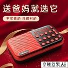 收音機 收音機老人新款便攜式老年多功能聽戲曲充電小型迷你全半導體波段【極致男人】