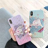 ~SZ13 ~卡通美少女行李箱全包軟殼iphone XS max 手機殼iphone 8 plus 手機殼iphone xr xs 手機殼