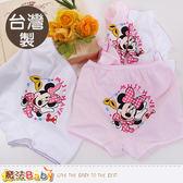 女童內褲(四件一組) 台灣製迪士尼米妮正版純棉四角內褲 魔法Baby