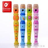 口琴豎笛吹奏兒童笛子玩具寶寶女孩1-3歲初學樂器消費滿一千現折一百