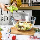 家用打蛋碗大碗玻璃盆湯碗飯碗沙拉碗水果碗【時尚好家風】