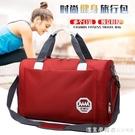 大容量旅行袋手提旅行包衣服包行李包女防水旅游包男健身包待產包 漾美眉韓衣