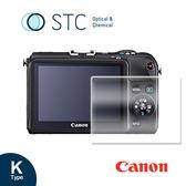 【STC】9H鋼化玻璃保護貼 - 專為Canon 1DX M1 / M2 觸控式相機螢幕設計