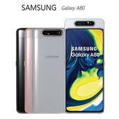 三星 SAMSUNG Galaxy A80 (A805) 翻轉鏡AI三鏡頭手機~送滿版玻璃貼+保護皮套+10000mAh行動電源