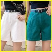 高腰休閒短褲韓版寬鬆闊腿褲熱褲顯瘦氣質彩色短褲 依酷衫