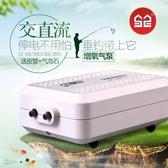 森森魚缸氧氣泵蓄電池交直流鋰電池充電兩用USB車載戶外釣魚增氧220V